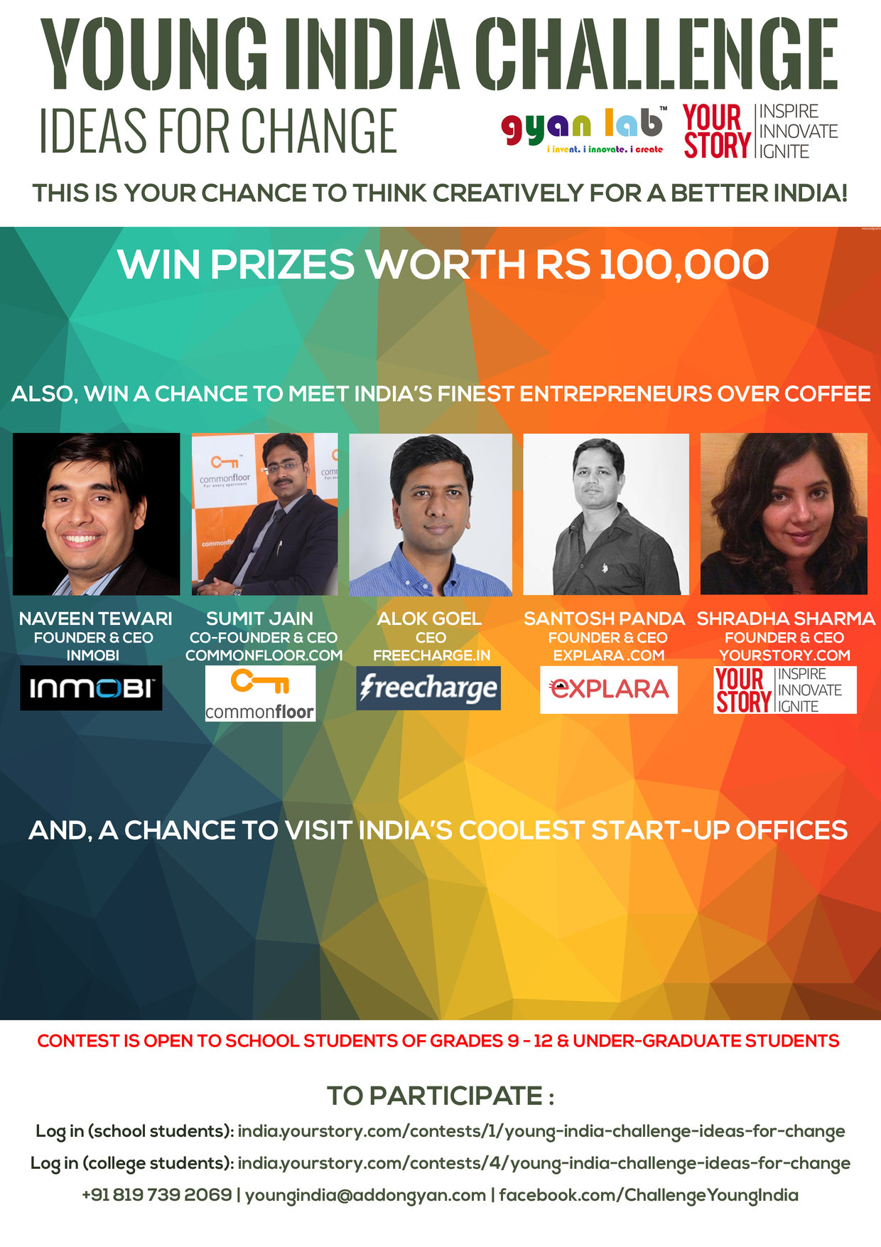 rsz_young_india_challenge_poster