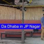 JP-Nagar